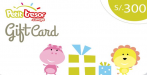 Petit Tresor Gift Card S/.300 nuevos soles.
