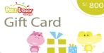 Petit Tresor Gift Card S/.800 nuevos soles.