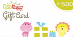 Petit Tresor Gift Card S/.500 nuevos soles.