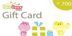 Petit Tresor Gift Card S/.700 nuevos soles.